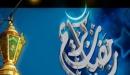 ما هو حكم من افطر في رمضان ؟