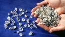 معدن الماس ومصدره