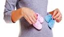 طرقة لمعرفة جنس الجنين