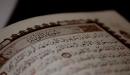 تسميات سورة التوبة وسبب نزولها