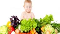 الصحة الغذائية خلال الرضاعة