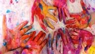 مفهوم التثقيف بالفن