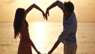 كيف تحافظ على حب حبيبتك