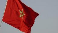 ما هي مدن المغرب