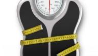 مشكلة عدم زيادة الوزن