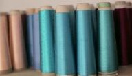 ما هو اسم صانع الحرير ؟