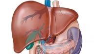 أعراض الكبد الوبائي أ