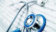 من هو ابو الطب العربي ؟