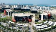 مدينة دبي للإنترنت