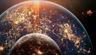 ما هو اكبر عدد تستطيع الأرض تحمله من البشر ؟