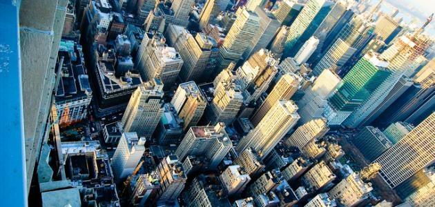 ما أكبر مدينة في العالم