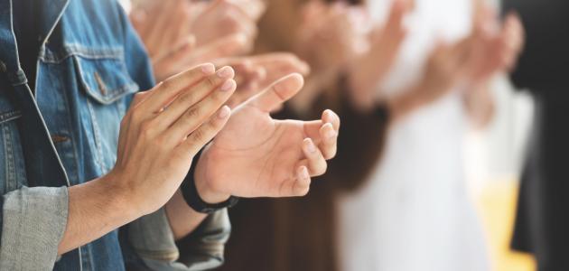 فوائد التصفيق