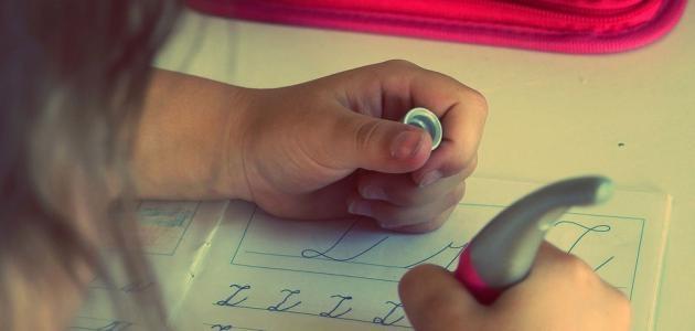 كيفية معالجة ضعف القراءة والكتابة